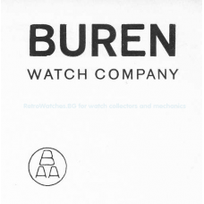 Buren сервизни карти и каталози