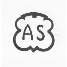 AS сервизни карти и каталози